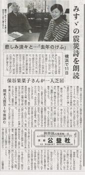 11中外日報.cng.jpg