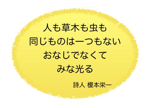 スクリーンショット 2020-01-17 01-17 9.17.48.png