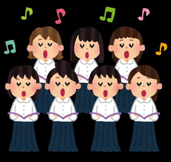 gassyou_mamasan_chorus.png