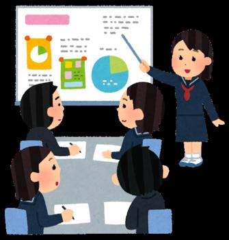 presentation_kaigi_schoolgirl.png